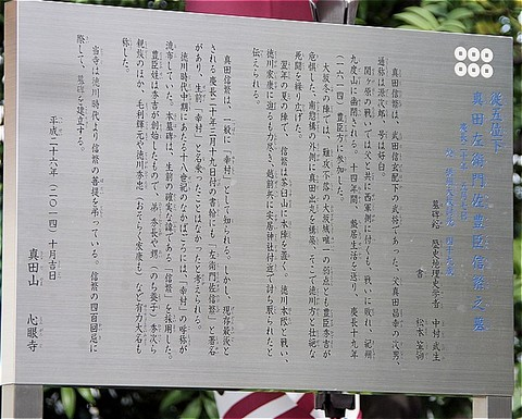 s-_K527240.jpg