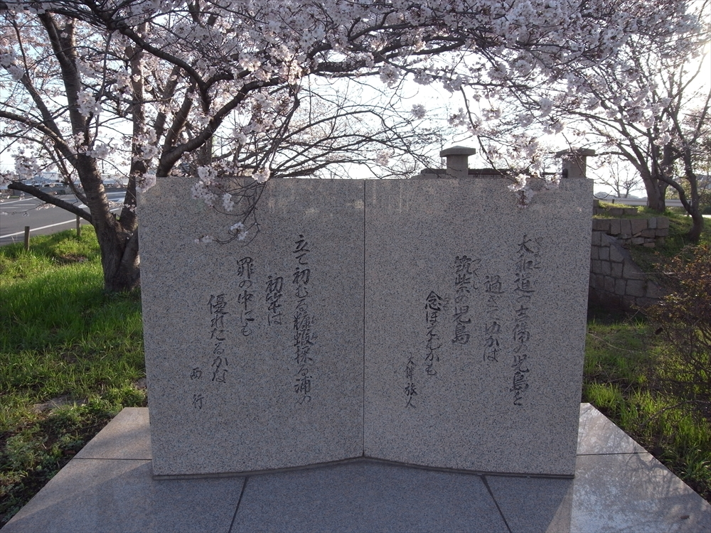 https://kazsan.c.blog.so-net.ne.jp/_images/blog/_b10/kazsan/R0014045_R-5eebb.JPG